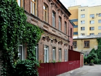 Samara, Molodogvardeyskaya st, house 103А. Apartment house