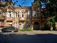 neighbour house: st. Molodogvardeyskaya, house 119. sports school ДЮСШ №10 по фигур­но­му ка­та­нию