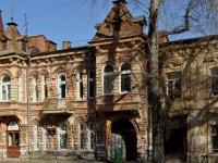 Samara, sports school ДЮСШ №10 по фигурному катанию, Molodogvardeyskaya st, house 119
