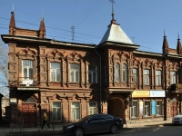 Samara, Molodogvardeyskaya st, house 121. Apartment house