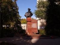улица Молодогвардейская. памятник Галактионову