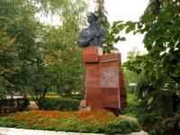 Самара, памятник Галактионовуулица Молодогвардейская, памятник Галактионову
