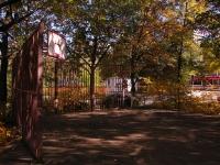 Самара, улица Молодогвардейская. спортивная площадка