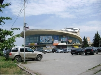 Самара, цирк им. Олега Попова, улица Молодогвардейская, дом 220