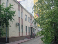 Samara, Школа высшего спортивного мастерства №1 , Molodogvardeyskaya st, house 234