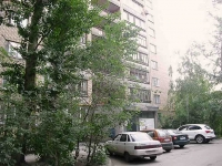 Samara, Molodogvardeyskaya st, house 240. Apartment house
