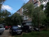 Самара, улица Молодогвардейская, дом 221. многоквартирный дом