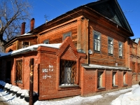 Samara, Molodogvardeyskaya st, house 8. Apartment house