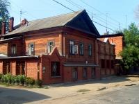Самара, улица Молодогвардейская, дом 8. многоквартирный дом