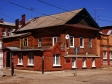 Самара, Молодогвардейская ул, дом8