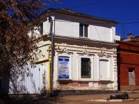 Самара, улица Молодогвардейская, дом 14. офисное здание
