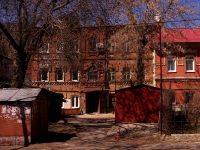 Samara, Molodogvardeyskaya st, house 30. Apartment house