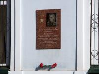 Samara, university ГОУ ВПО СамГТУ, учебный корпус №5, Molodogvardeyskaya st, house 129А