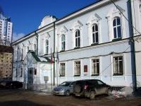 隔壁房屋: st. Molodogvardeyskaya, 房屋 129А. 大学 ГОУ ВПО СамГТУ, учебный корпус №5