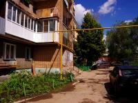 Samara, Molodogvardeyskaya st, house 103. Apartment house