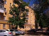 neighbour house: st. Molodogvardeyskaya, house 105. Apartment house