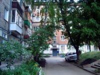 Samara, Molodogvardeyskaya st, house 167. Apartment house