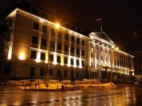 Самара, органы управления Самарская губернская дума, улица Молодогвардейская, дом 187