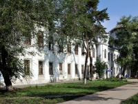 Самара, поликлиника Городская поликлиника №3, улица Молодогвардейская, дом 202