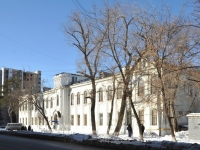 neighbour house: st. Molodogvardeyskaya, house 202. polyclinic Городская поликлиника №3