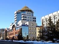 "Samara, office building ""БЭЛ ПЛАЗА"", Molodogvardeyskaya st, house 204"