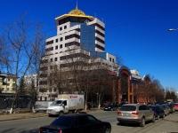 """萨马拉市, 写字楼 """"БЭЛ ПЛАЗА"""", Molodogvardeyskaya st, 房屋 204"""