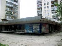 萨马拉市, Molodogvardeyskaya st, 房屋 207А. 公共机关
