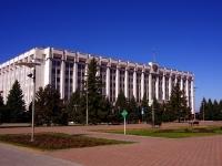 соседний дом: ул. Молодогвардейская, дом 210. Правительство Самарской области