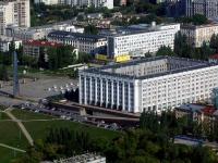 萨马拉市, Правительство Самарской области, Molodogvardeyskaya st, 房屋 210
