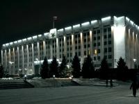 Самара, Правительство Самарской области, улица Молодогвардейская, дом 210