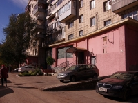 Samara, Molodogvardeyskaya st, house 211. Apartment house