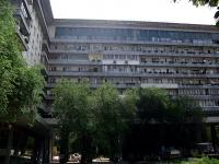 Самара, улица Молодогвардейская, дом 213. многоквартирный дом