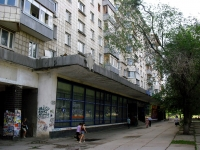 Samara, Molodogvardeyskaya st, house 215. Apartment house