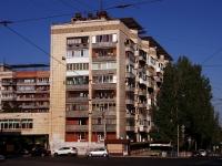 Samara, Molodogvardeyskaya st, house 217. Apartment house