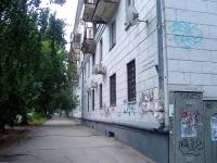 Самара, улица Молодогвардейская, дом 218. многоквартирный дом