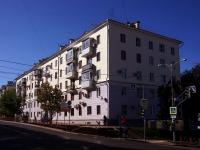 隔壁房屋: st. Molodogvardeyskaya, 房屋 218. 公寓楼