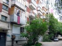 Samara, Molodogvardeyskaya st, house 232. Apartment house