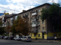 Samara, Molodogvardeyskaya st, house 236. Apartment house