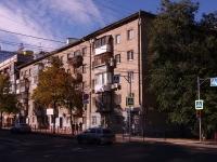 萨马拉市, Molodogvardeyskaya st, 房屋 236. 公寓楼