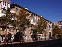соседний дом: ул. Молодогвардейская, дом 236. многоквартирный дом