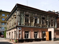 Samara, Molodogvardeyskaya st, house 146. office building