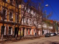 萨马拉市, Molodogvardeyskaya st, 房屋 60. 公寓楼