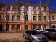 Samara, Molodogvardeyskaya st, house60