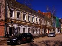 neighbour house: st. Molodogvardeyskaya, house 62. academy ВГАВТ, Волжская государственная академия водного транспорта