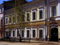 萨马拉市, 科学院 ВГАВТ, Волжская государственная академия водного транспорта, Molodogvardeyskaya st, 房屋 62