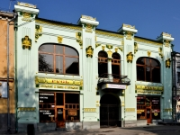 Самара, улица Молодогвардейская, дом 70. магазин