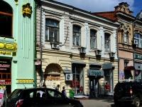 萨马拉市, 技术学校 Самарский техникум кулинарного искусства, Molodogvardeyskaya st, 房屋 72