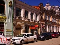 neighbour house: st. Molodogvardeyskaya, house 72. technical school Самарский техникум кулинарного искусства