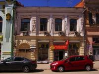 Самара, техникум Самарский техникум кулинарного искусства, улица Молодогвардейская, дом 72