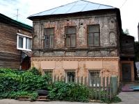 Samara, Molodogvardeyskaya st, house 111. Apartment house